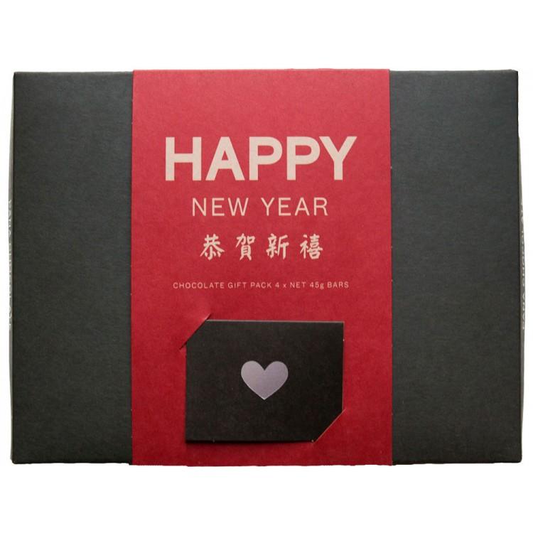 Pana Chocolate Happy New Year Gift Pack