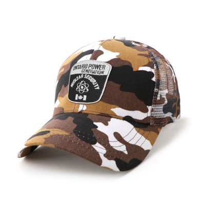 Grace Collection Camo 6-Panel | AH069/HE069