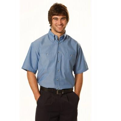 Men's Chambray Short Sleeve
