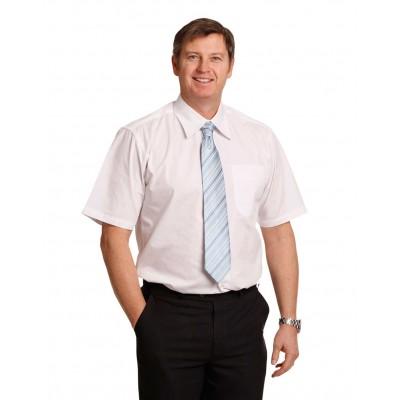 Men's Telfon Executive Short Sleeve Shirt