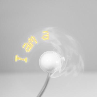 USB Message Fan