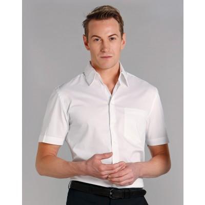 Men's Fine Twill Short Sleeve Shirt